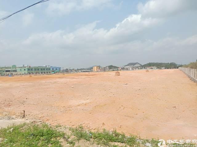 北京土地市场成交3宗经营性用地