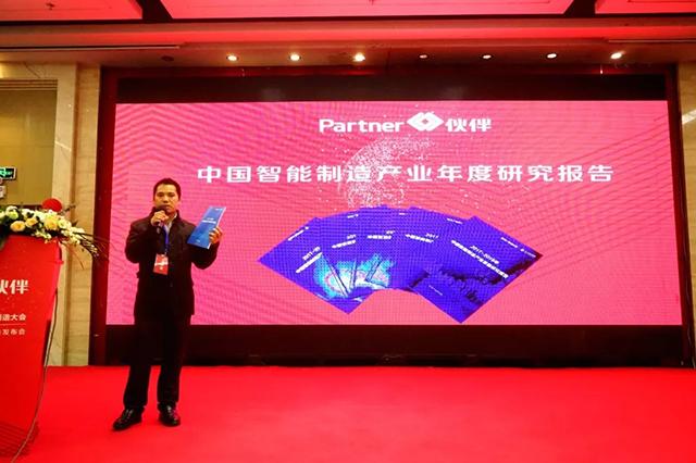 大咖云集!2017其次届中国(洛阳)智能制造大会顺利开展15.jpg