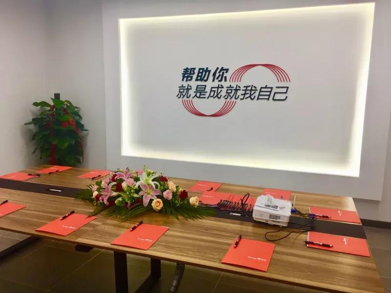 伴 · 美方工招商网成都运营中心盛大开业11.jpg