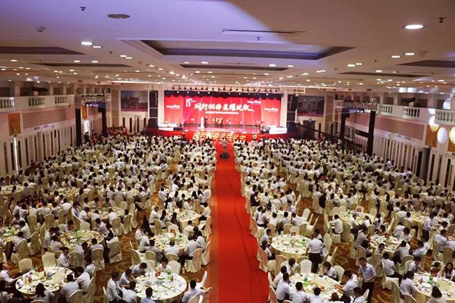 伙伴集团15周年庆典暨年度表彰会盛大举行2.jpg