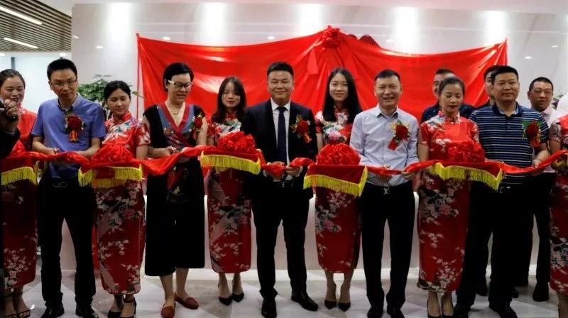 伙伴产业服务集团惠州城市公司盛大开业2.jpg