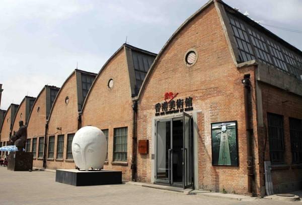 北京798艺术区.jpg