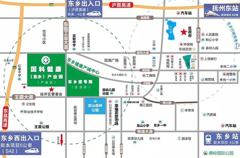 国科健康(东乡)产业园交通图.jpg