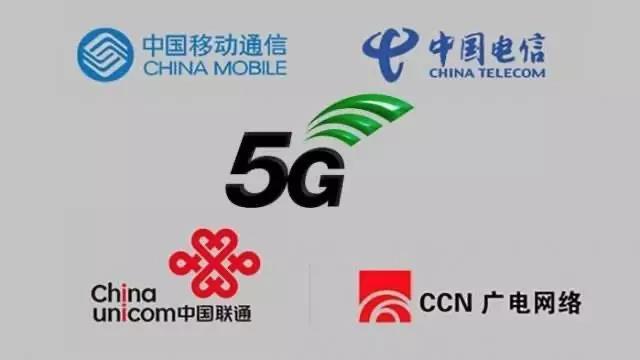 5G运营商.jpg