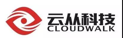 云从科技.jpg