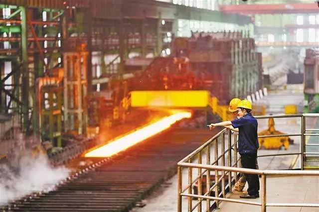 重钢长寿厂区.jpg