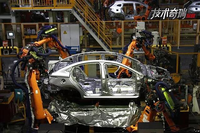 奇瑞工厂车身图.jpg