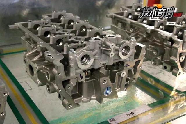 奇瑞工厂缸盖生产样本.jpg