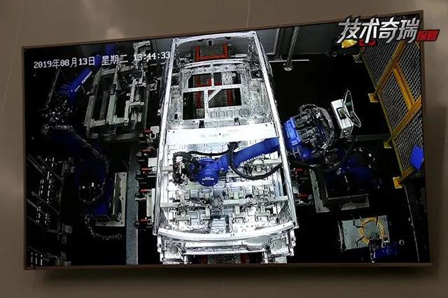 奇瑞新能源二工厂线体外实时监控.jpg