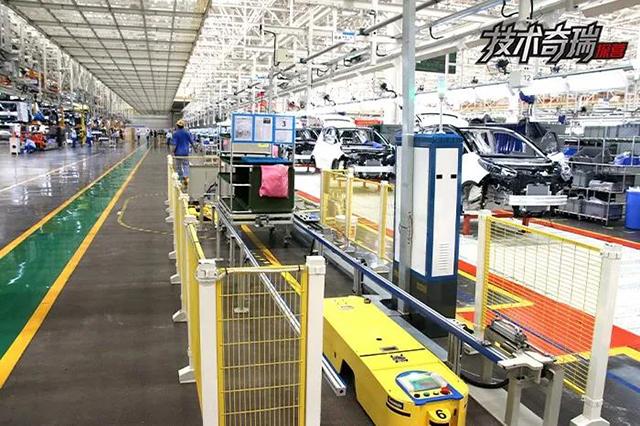 奇瑞新能源二工厂AGV小车回收.jpg