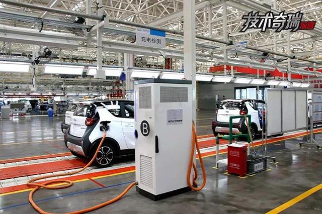 奇瑞新能源二工厂充电检测.jpg