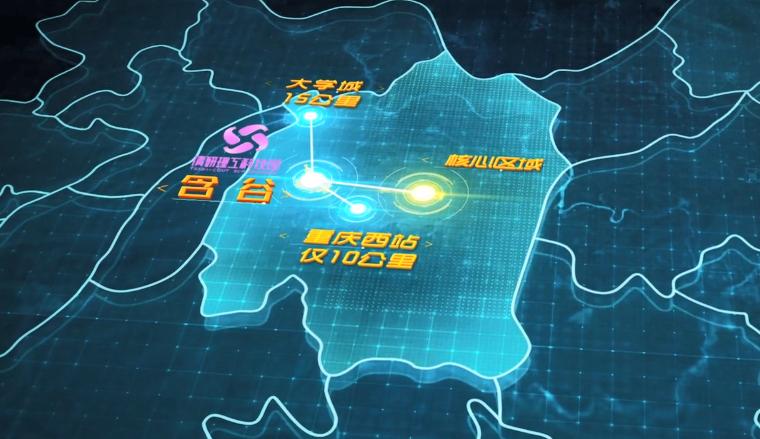 重庆清研理工科技园区位优势.png