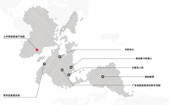 6.上华项目区位示意图.png