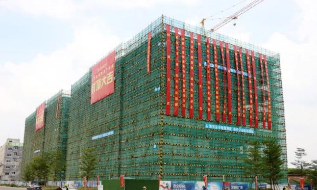10.智能制造产业综合区A1、A2栋工程建设.png
