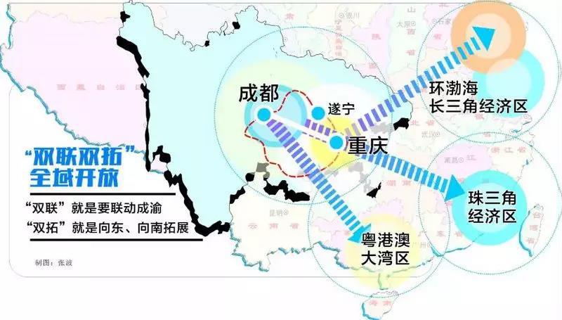 遂宁电子电路产业园区位优势.jpg