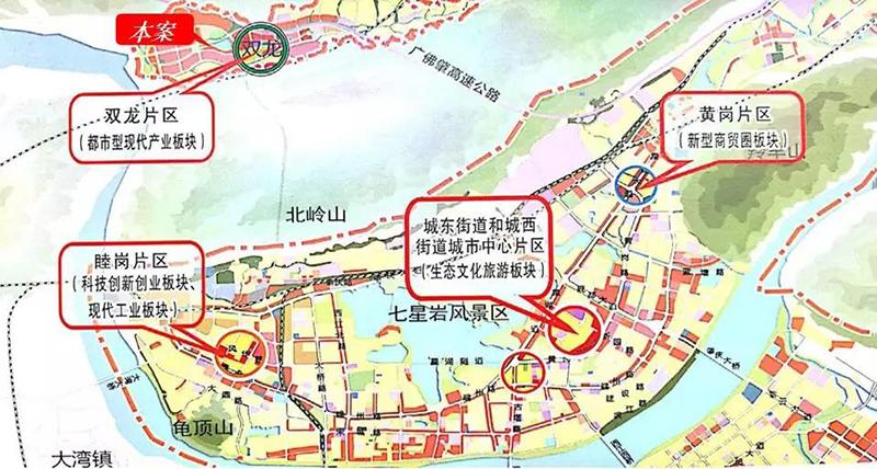 中南高科 · 肇庆端州双龙科创产业谷四大板块.jpg