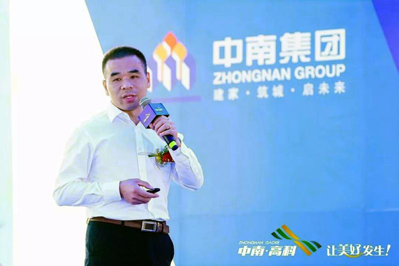 中南高科产业集团惠州项目总经理钟新林先生.jpg