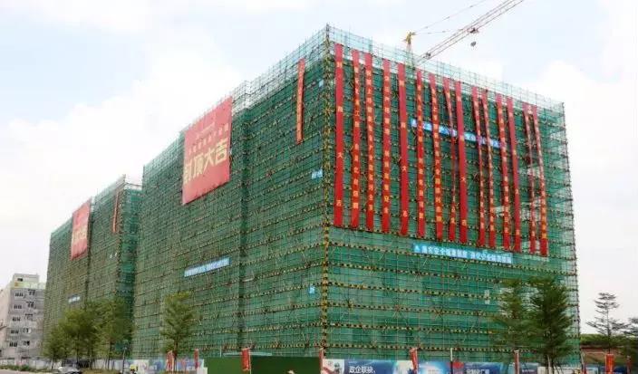 (智能制造产业综合区A1、A2栋工程建设现状).jpg