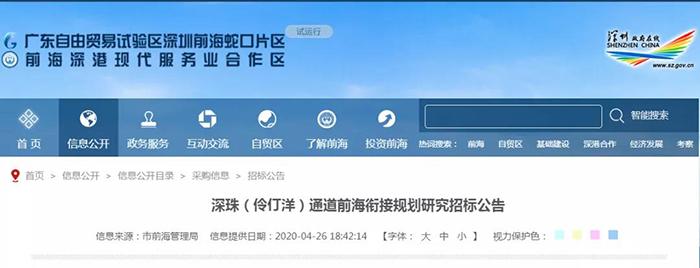 深圳交通再传利好!未来高铁将30分钟直达珠海+前海和宝安之间将新增一条海底隧道