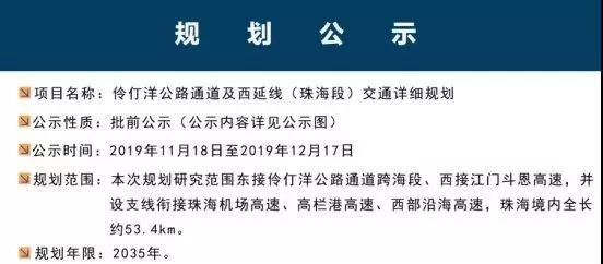 深圳交通22.jpg