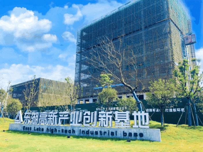 「新盘亮相」武汉东湖高新产业创新基地:打造江夏第一个精品标杆性主题科技园