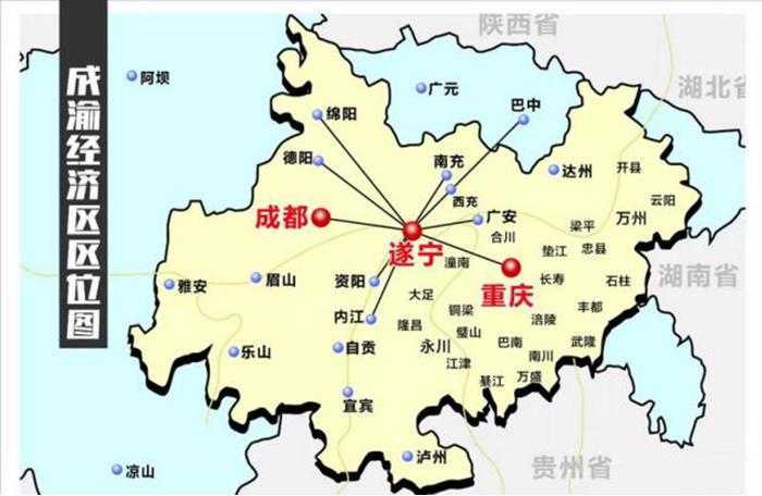 成渝城市群一体化发展,遂宁抢占C位!.png