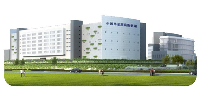 湖南云龙大数据产业园4.png