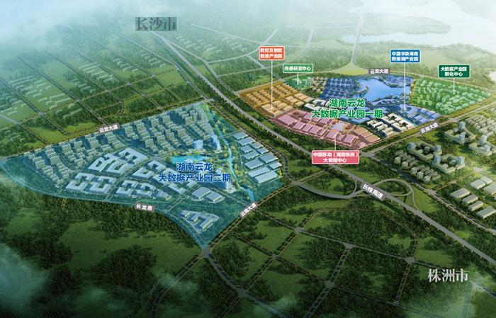 湖南云龙大数据产业园.png