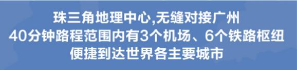 三水——广佛创智之城2.png