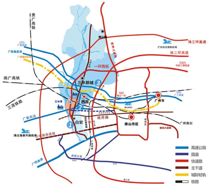 三水——广佛创智之城3.png