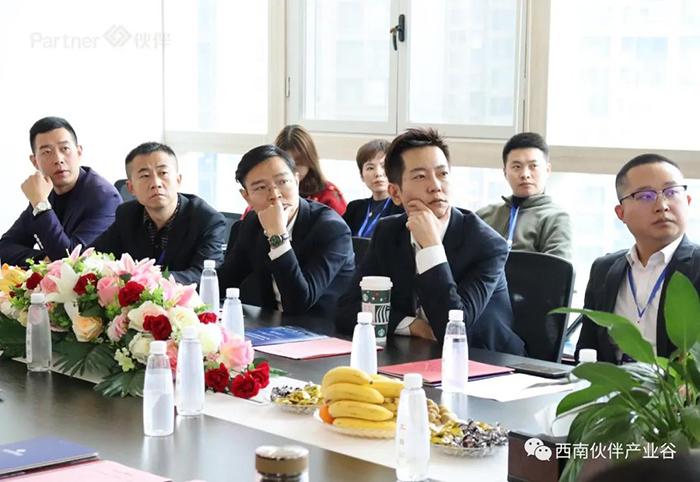 遂宁伙伴智造谷产业发展探讨会落幕4.jpg