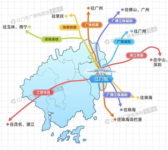 省内第四大轨道交通枢纽.jpg