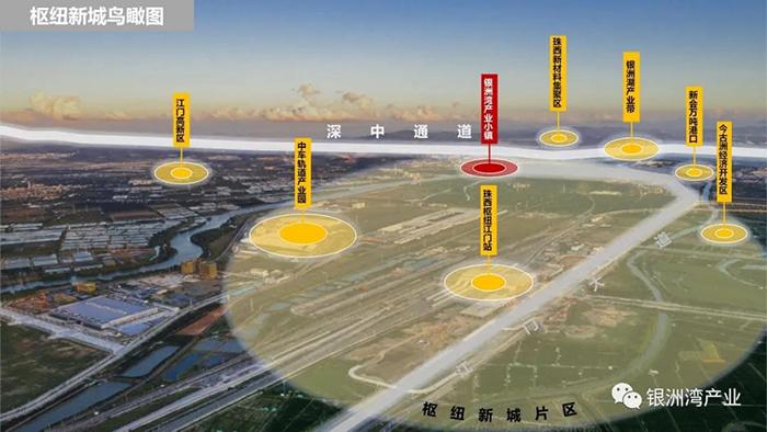 银洲湾产业小镇2.jpg