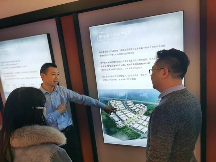 四川铁投、中金国建莅临西南伙伴行考察3.jpg