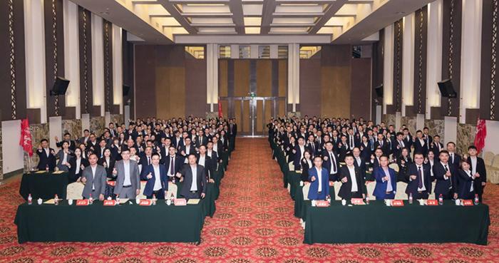 伙伴集团2021年战略研讨会1.png