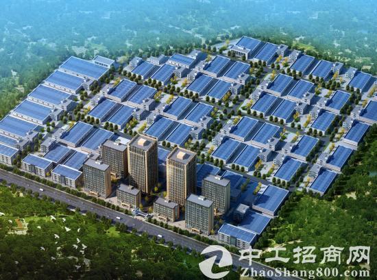 出售河北石家庄省级开发区土地、厂房、写字楼,可用于企业上市迁址