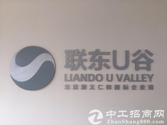 [北京1500亩园区]厂房研发楼租售可环评贷款