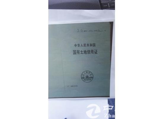 江门市30亩国有证工业用地出售
