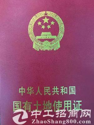 黄江镇带国有证16000M超靓标准厂房出售(花园式)