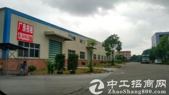 民众工业园25000平方米厂房、仓库出租