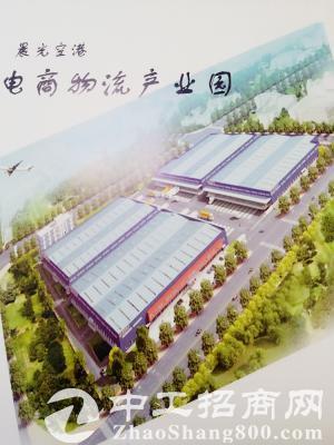 遥墙机场附近高速口周边各类面积厂房出租,可做电商仓储物流机械生产加工