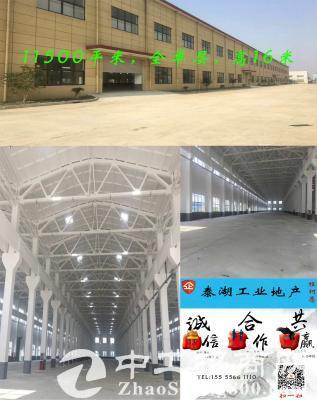 11500平米厂房低价出租