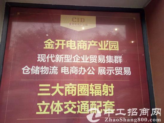 茶园片区厂房仓库出售均价3500-图2