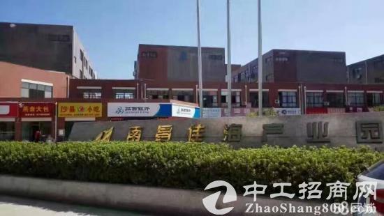 国家级开发区,独门独院厂房带独立50年产权
