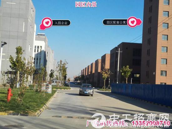 【1800平独栋厂房50年产权】联东U谷企业首选!-图5