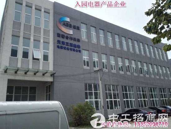 【1800平独栋厂房50年产权】联东U谷企业首选!-图4