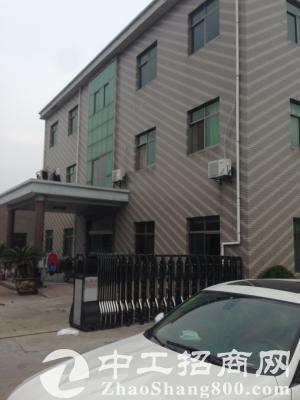 出售鄞州古林三星工业区厂房6亩 1560万