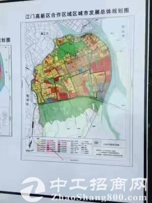 广东省江门市江海区高新产业新区25平方公里土地出售