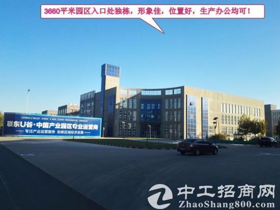 【外迁企业首选】天津联东U谷50年大产权欢迎您!