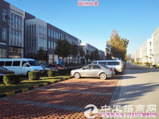 【企业的最佳选择】天津联东U谷工业园欢迎您!-图2